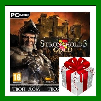 Stronghold 3 Gold - Steam Gift Region Free + ПОДАРОК