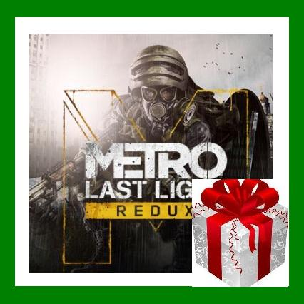 Metro Last Light Redux - CD-KEY - Steam RU / CIS + BON