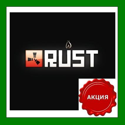 RUST - Steam Gift RU-CIS-UA