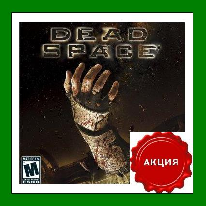 Dead Space - CD-KEY - Steam Region Free + ПОДАРОК