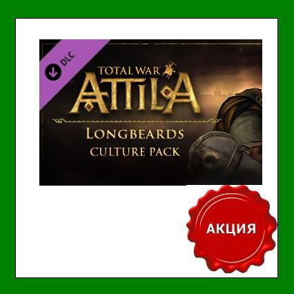 Total War: Attila – Longbeards DLC - Region Free