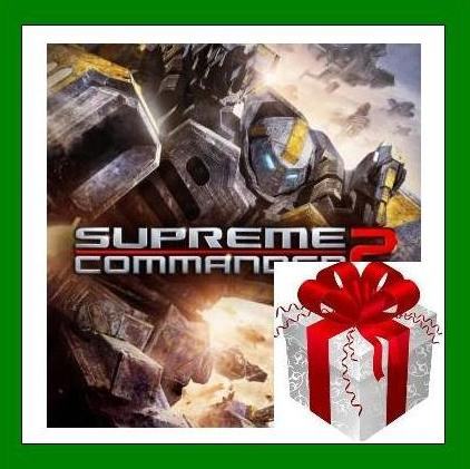 Supreme Commander 2 - Steam Region Free + ПОДАРОК