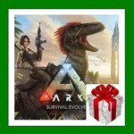 ARK: Survival Evolved - Steam Gift RU-CIS-UA + АКЦИЯ