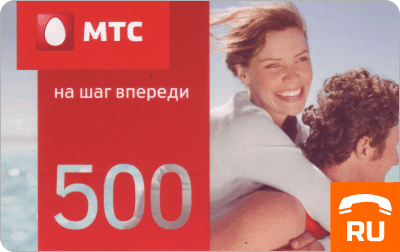 Express Payment Card MTS 500 rubles.