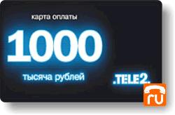Теле2 1000 руб