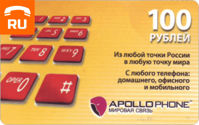 Calling Card Apollophone 100 rubles. (M + St. Petersburg)