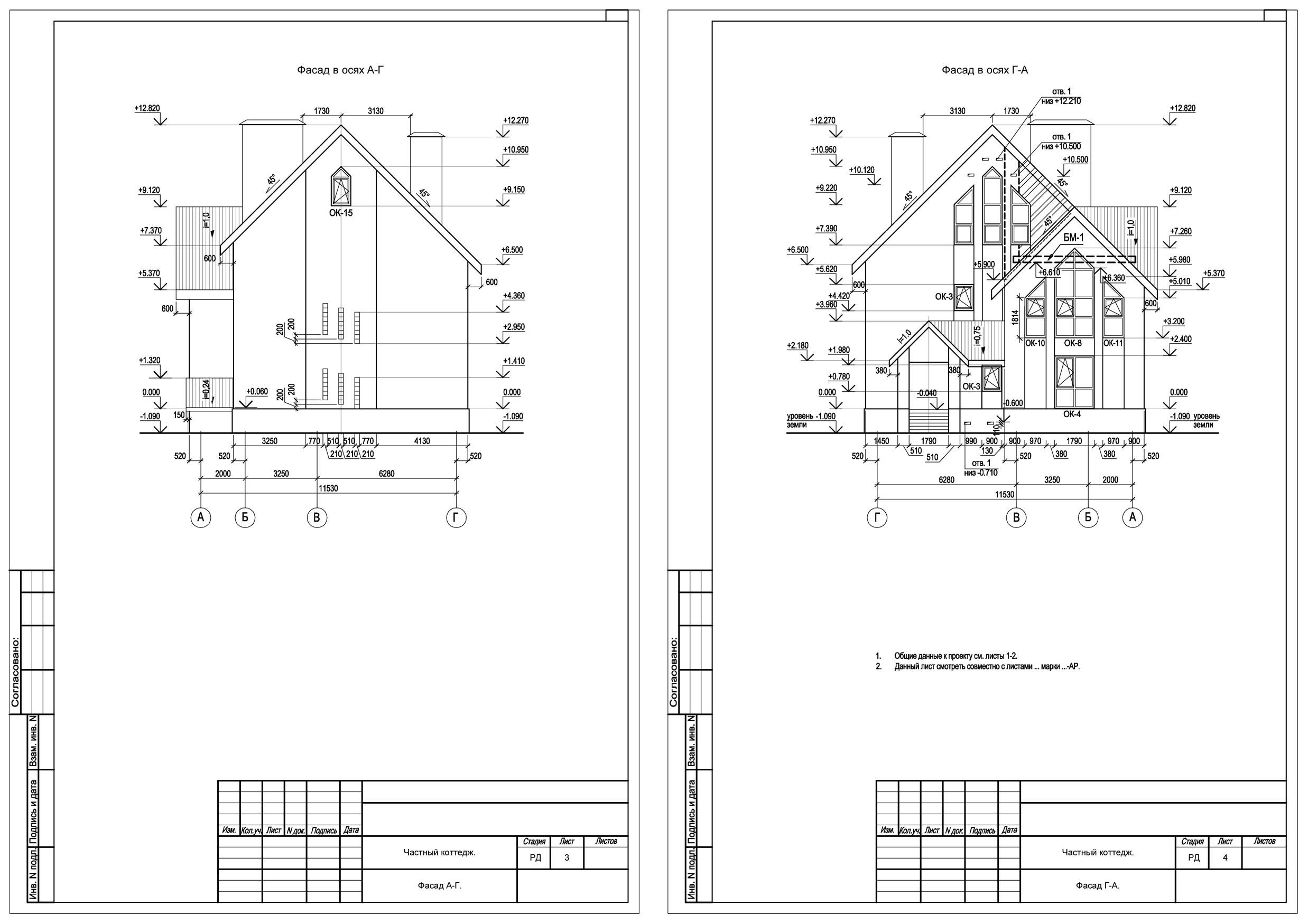 Двухэтажный коттедж с подвалом, жилым чердаком (DWG)