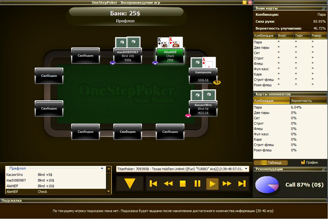 joker poker machine games