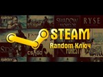Mega Steam Random Key + Скидка
