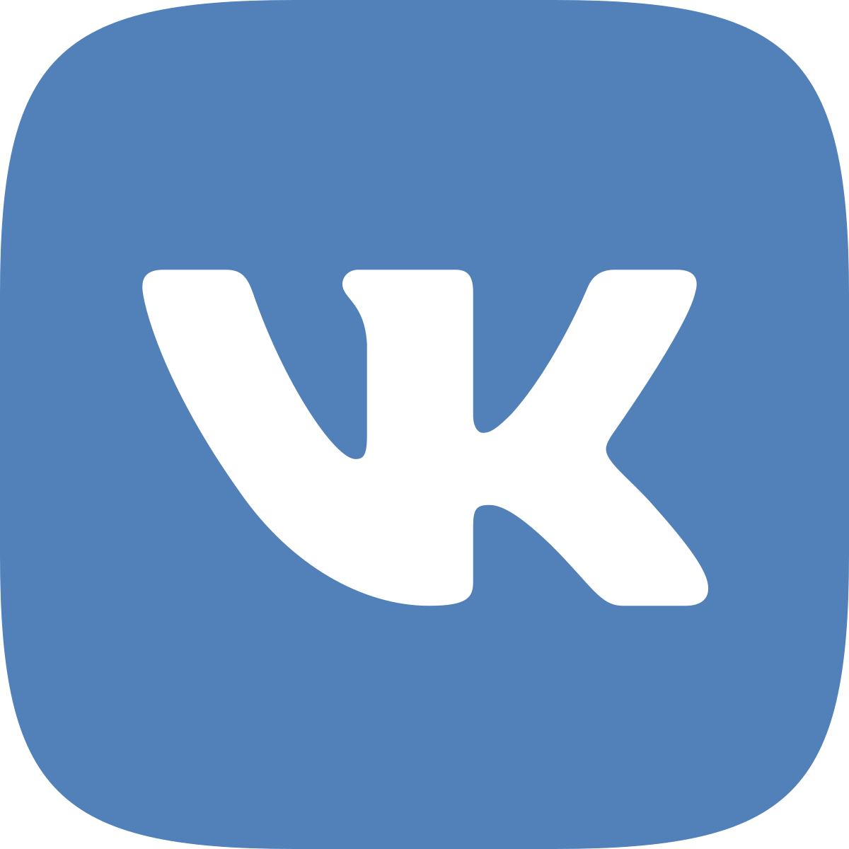 Subscribers Vkontakte (Warranty 100%)