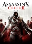 Assassin´s Creed II + БОНУСЫ UPLAY&#128311