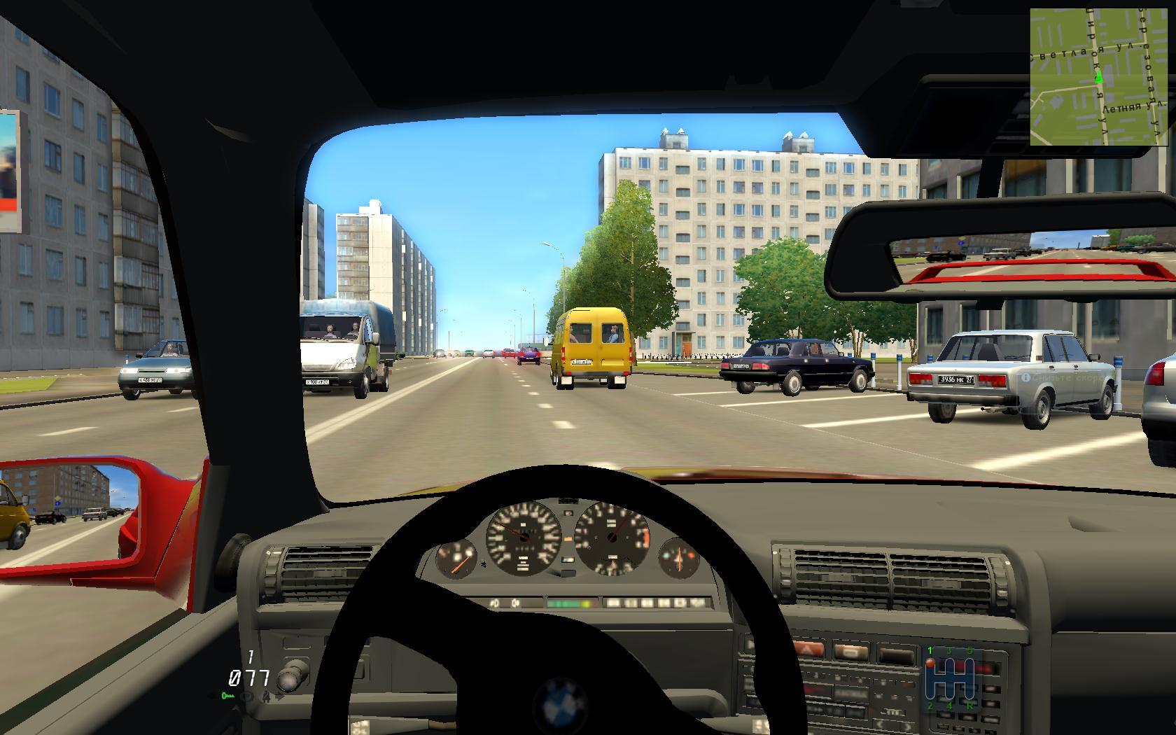 Скачать бесплатно симулятор вождения автомобиля 3d инструктор