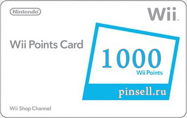 1000  Wii  Points Card _Европа