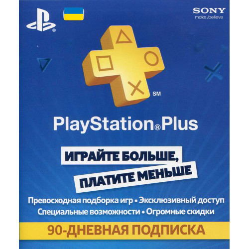 Playstation Plus subscription to 90 days Ukraine (UA)