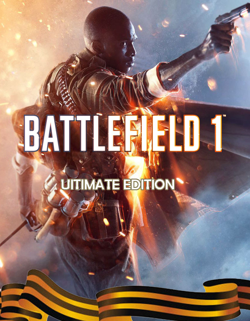 Battlefield 1 Ultimate/PREMIUM 💥 СМЕНА ПОЧТЫ