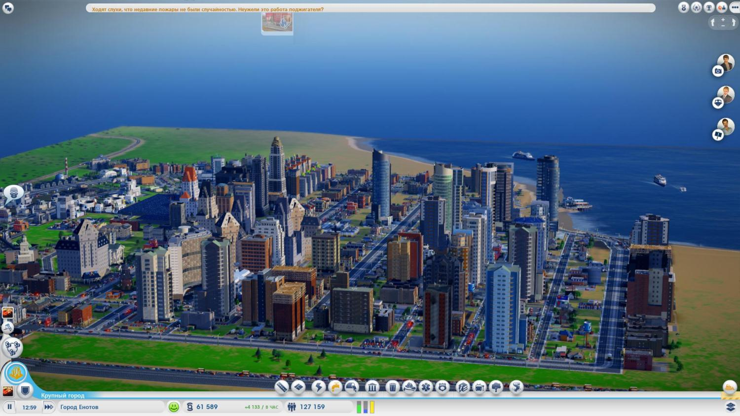Buy simcity™ digital deluxe edition and download.