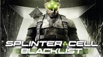 Splinter Cell Blacklist (Гарантия + Бонус ✅)