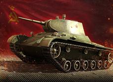 Купить Бонус-код - танк Т-127 + слот (HYB7)