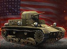 Купить Бонус-код - танк T2 Light Tank + 1 день ПА (B6G)