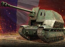 Купить Бонус-код - танк FCM 36 Pak 40 + 1 ПА + слот