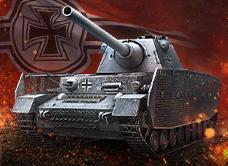 Купить Бонус-код - танк Pz.Kpfw. IV Schmalturm + 65 дней ПА