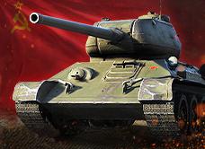 Купить Бонус-код - танк Т-34-85М + 7 дней ПА + слот