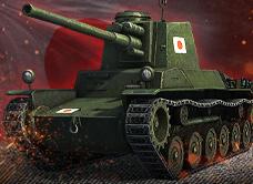 Купить Бонус-код - танк Type 3 Chi-Nu Kai + 5 ПА (серия GH64)
