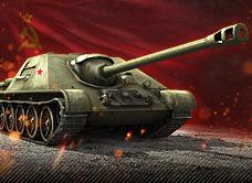 Купить Бонус-код - танк СУ-122-44 + слот