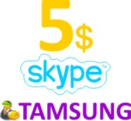 Skype OUT Ваучер  5$