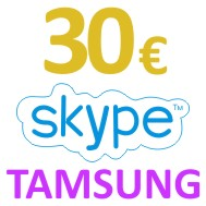 Skype OUT Ваучер 30 EUR