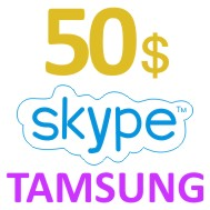 Skype OUT Ваучер 50$