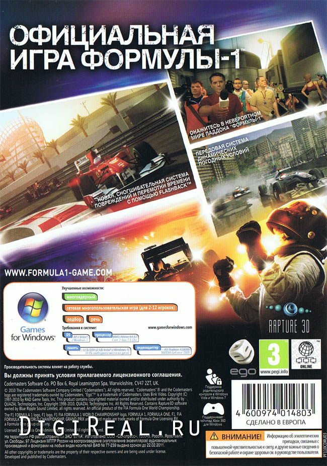 Just a demonstration showing games for windows live, ver