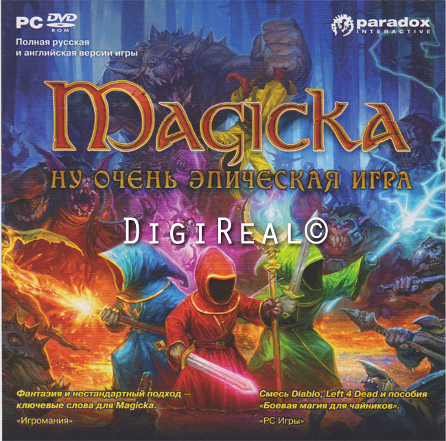Magicka: Well, very epic game (license from 1C)
