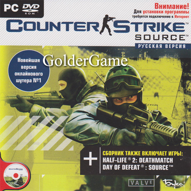 Counter Strike: Source + 3 игры - Steam. Ключ от Буки.