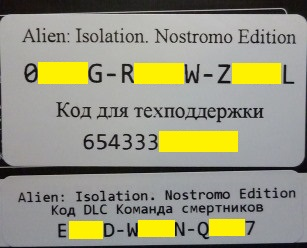 ALIEN: Isolation. Nostromo Edit (Photo CD-Key) STEAM