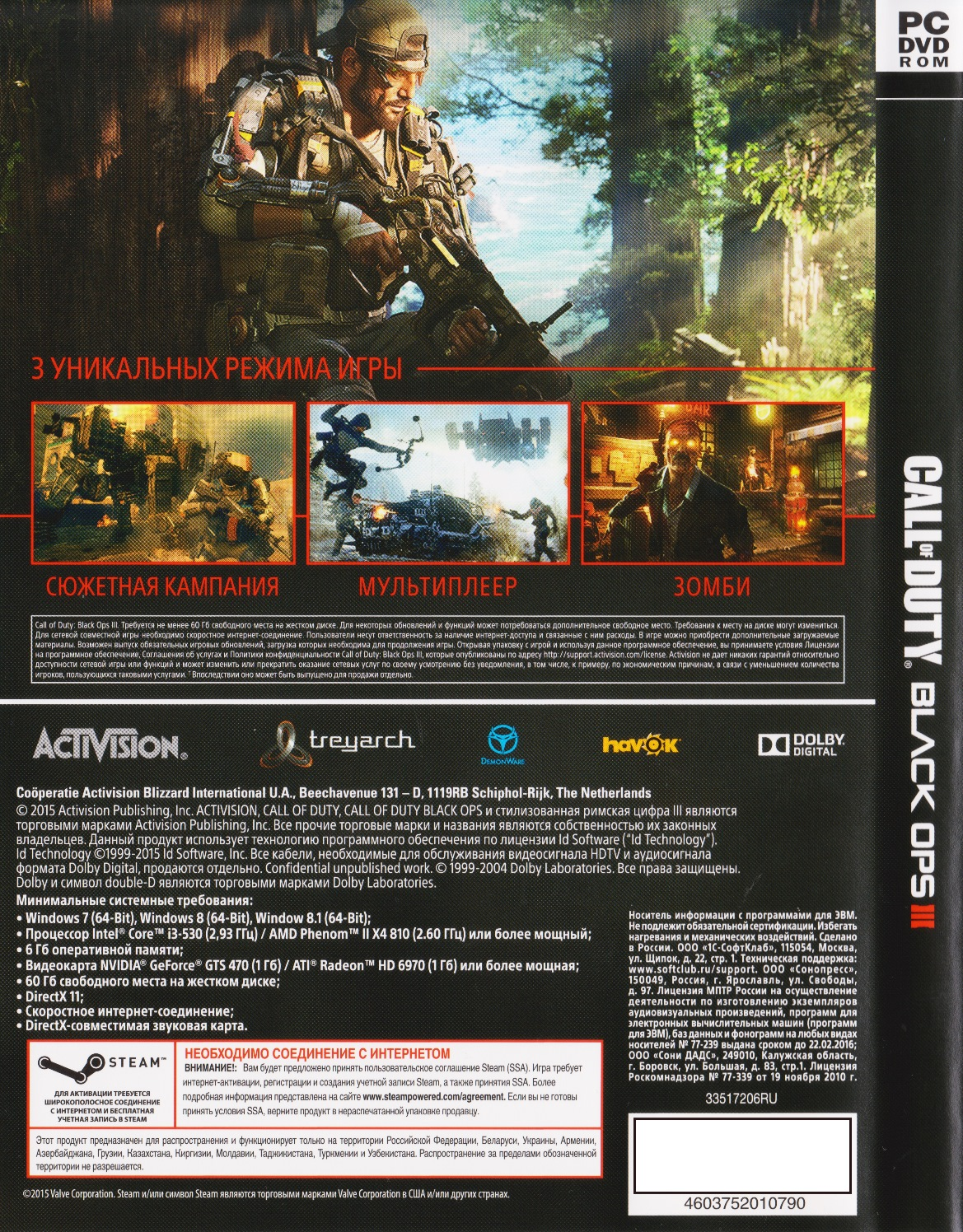 call of duty black ops 3 license key txt download