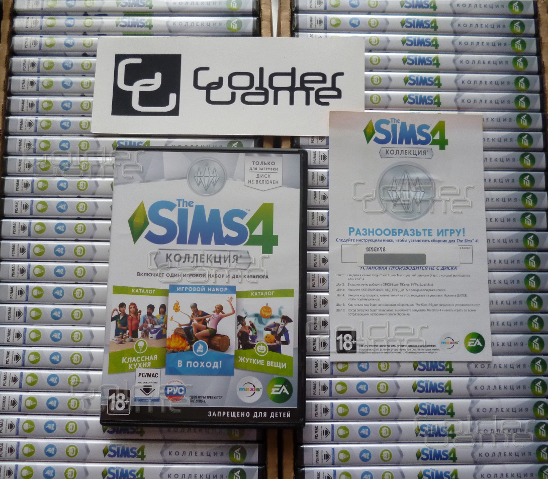 The Sims 4 - набор DLC - Коллекция 2 (Bundle 2) CD-Key