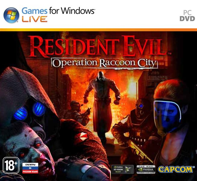 Resident Evil Operation Raccoon City (Photo CDKey) GFWL