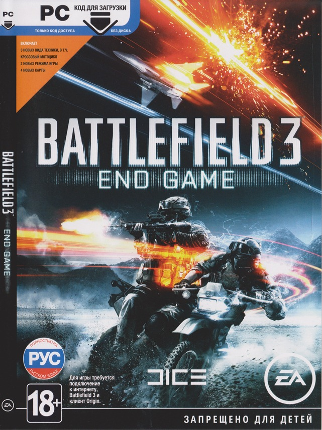 Battlefield 3: End Game (Photo Origin-Key) + Бонус