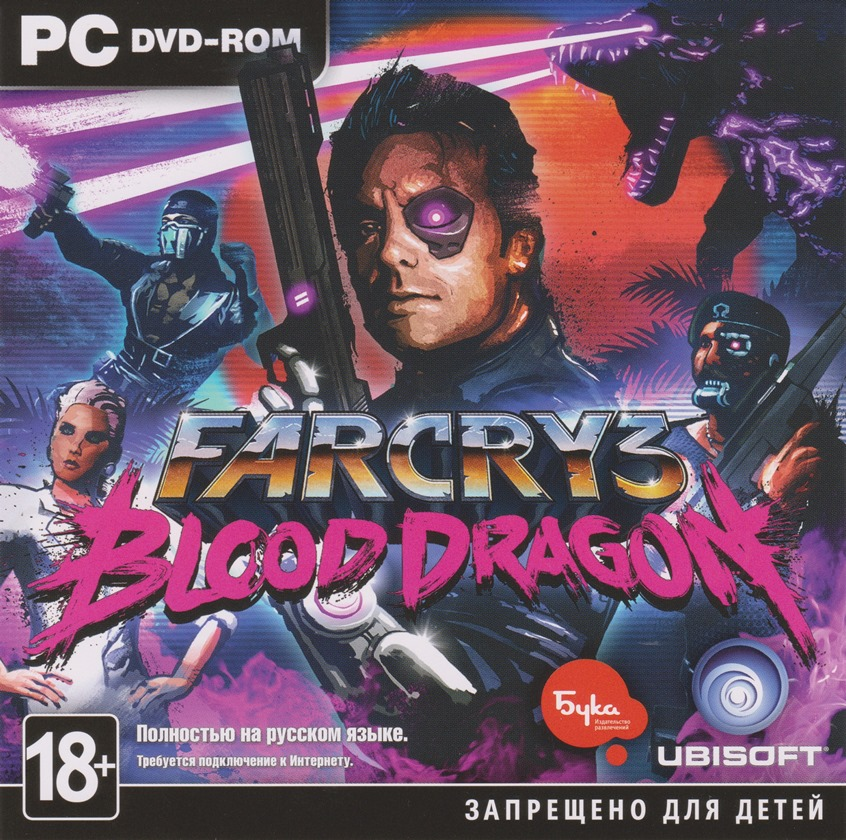 Far Cry 3 Blood Dragon + SUPER DISCOUNT + FREE GIFT