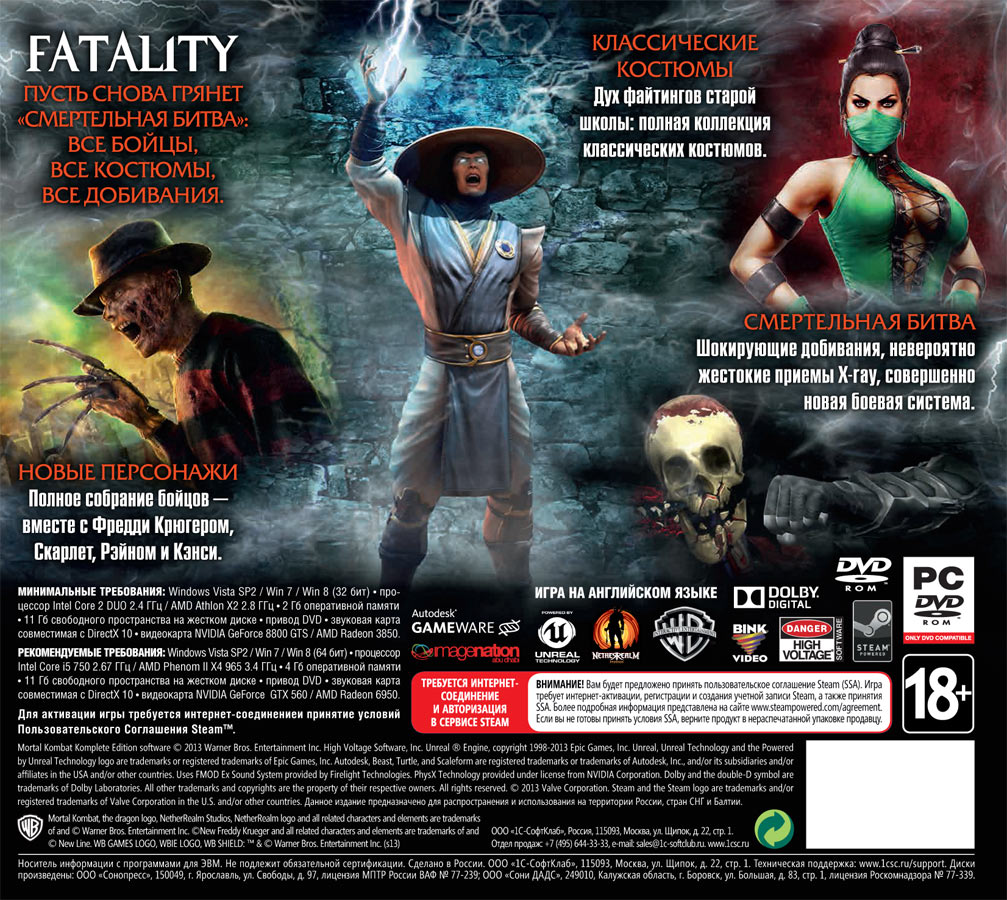 Mortal Kombat. Komplete Edition - STEAM - (CD-Key) SALE