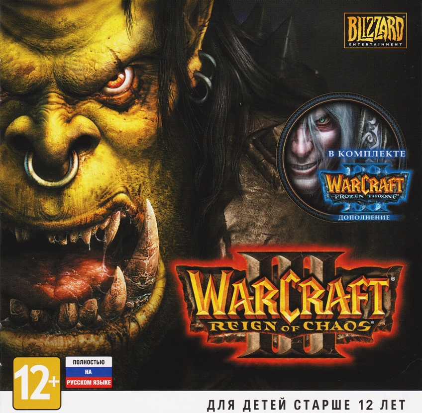 Warcraft 3 Gold (ROC + TFT) / Photo CD-Key / Battle.net