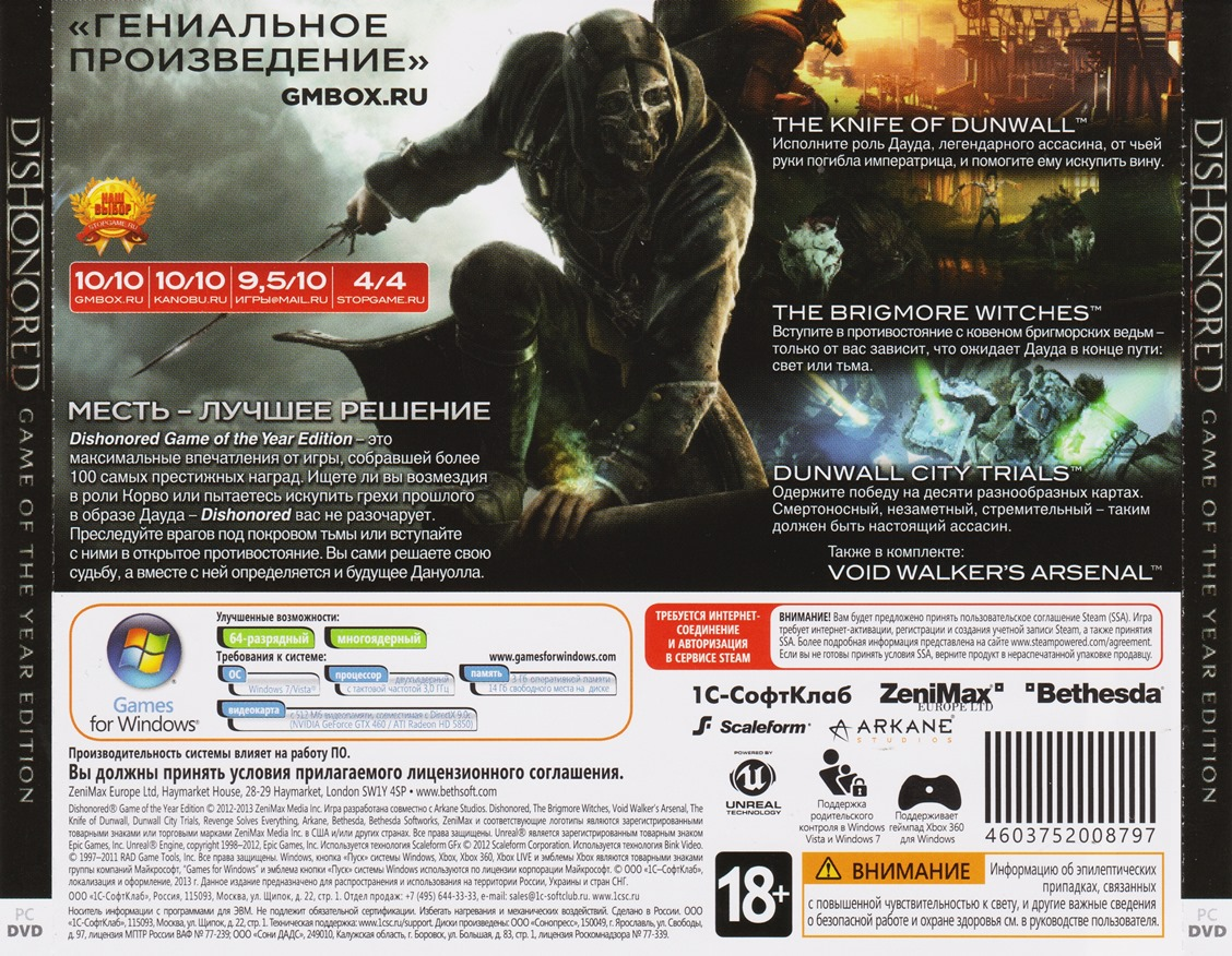 Dishonored. Game of the Year Edition (PhotoCDKey) Steam