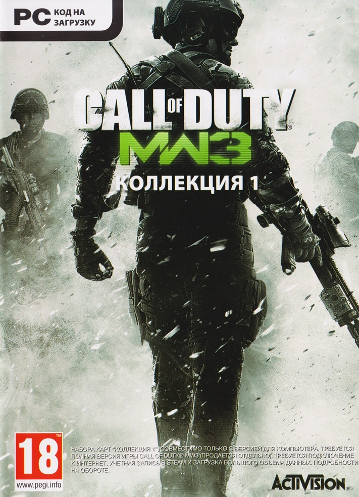 Call of Duty: Modern Warfare 3 DLC Collection 1 (Photo)