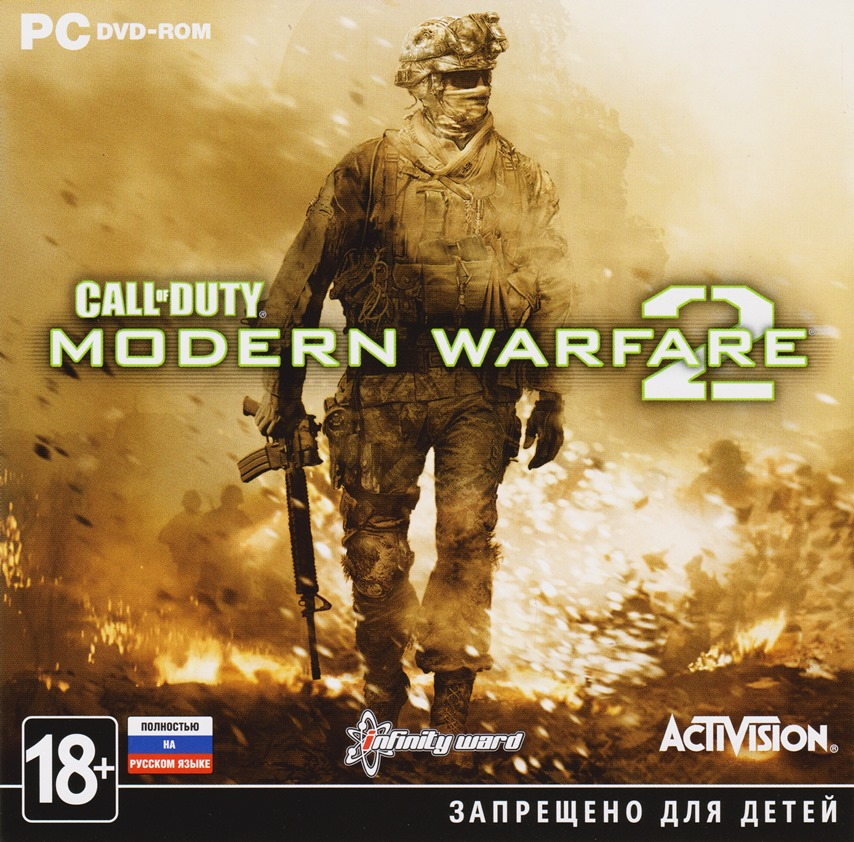 Call Of Duty: Modern Warfare 2 No-CD Patches & Game Fixes ...