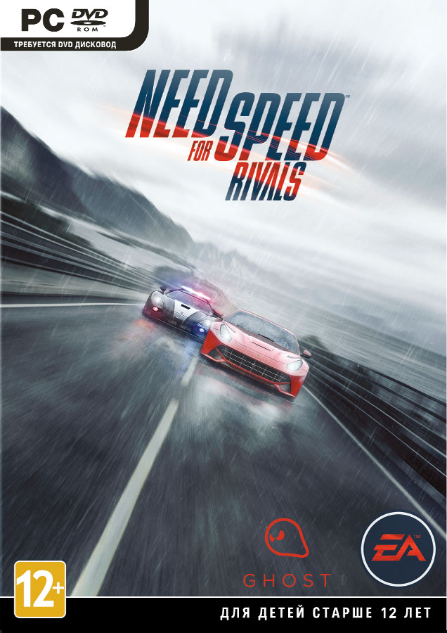 Need for Speed Rivals - LIMITED EDITION - RU/PL - Photo