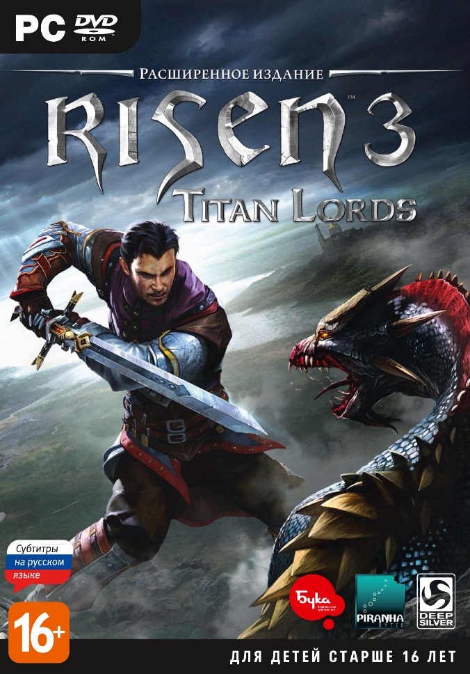 Risen 3: Titan Lords - Advanced + 3 DLC (Photo) STEAM