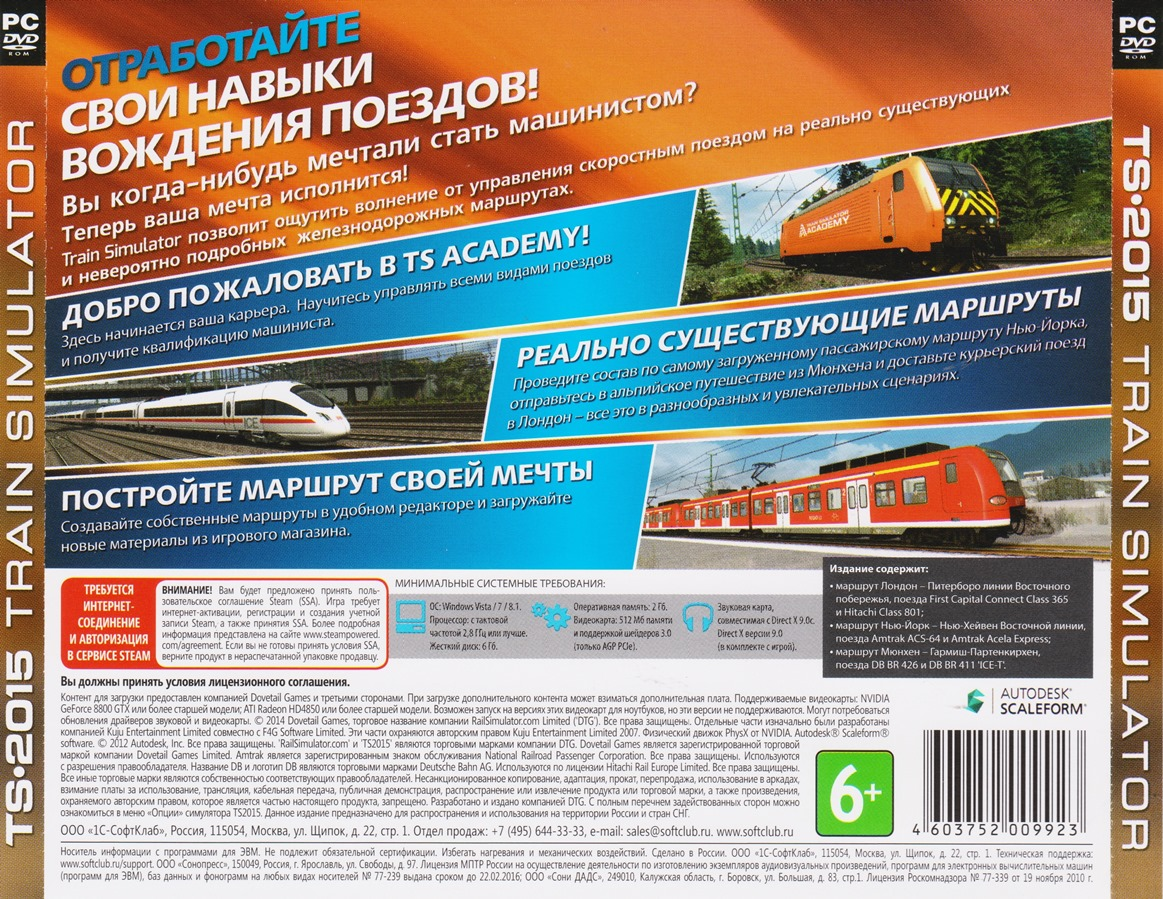 Train Simulator 2015 (Photo CD-Key) Steam
