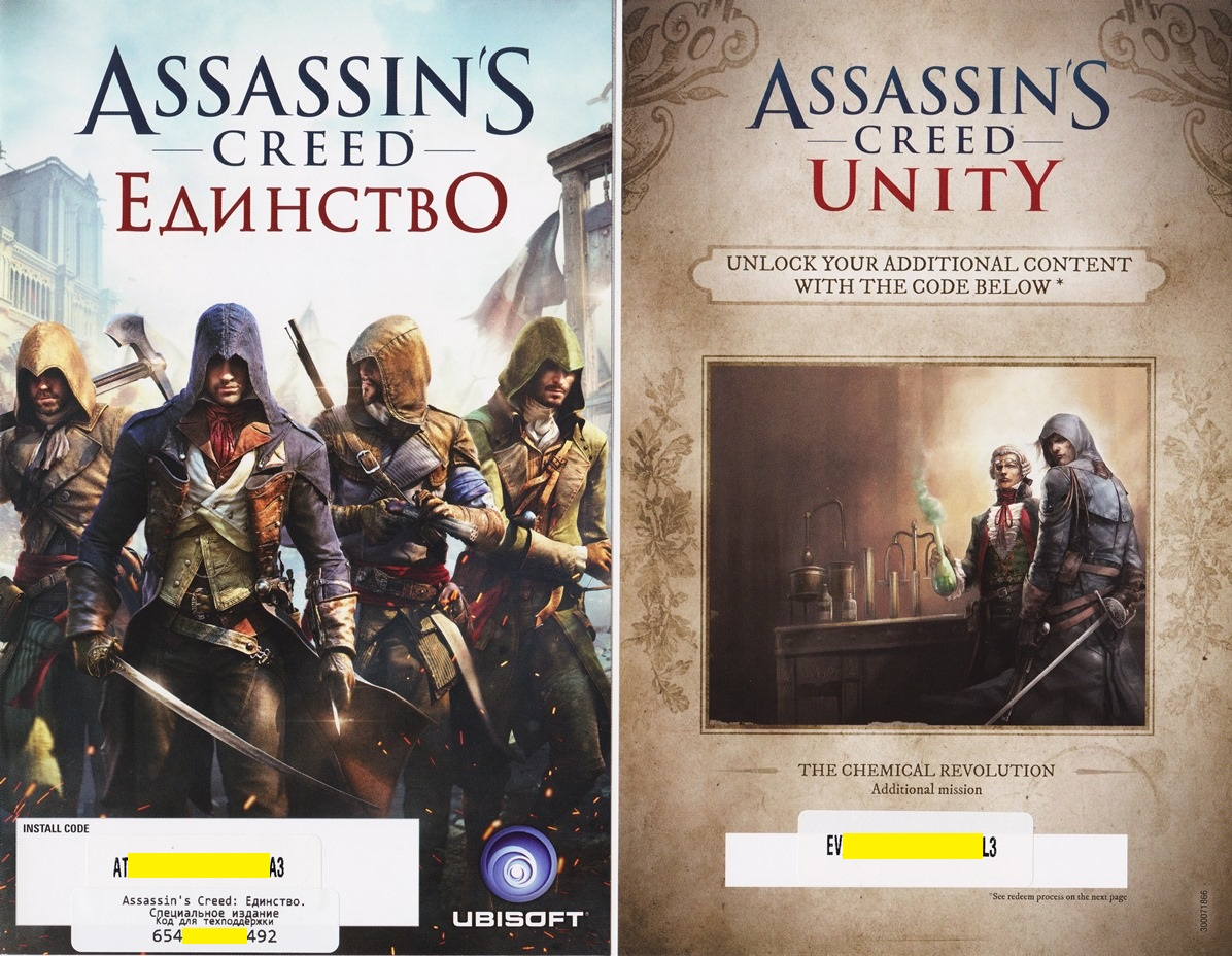 Assassins Creed Unity + DLC (Spec Ed) Photo