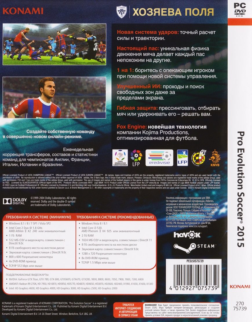 pro evolution soccer 2015 activation key